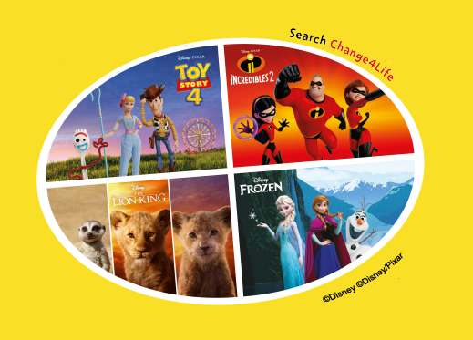 disney characters on a change 4 life poster